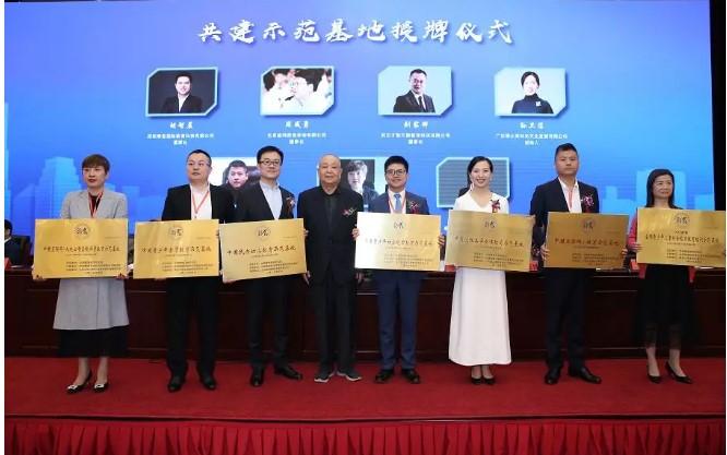 """才智大脑被授予""""中国青少年素质教育示范基地"""""""